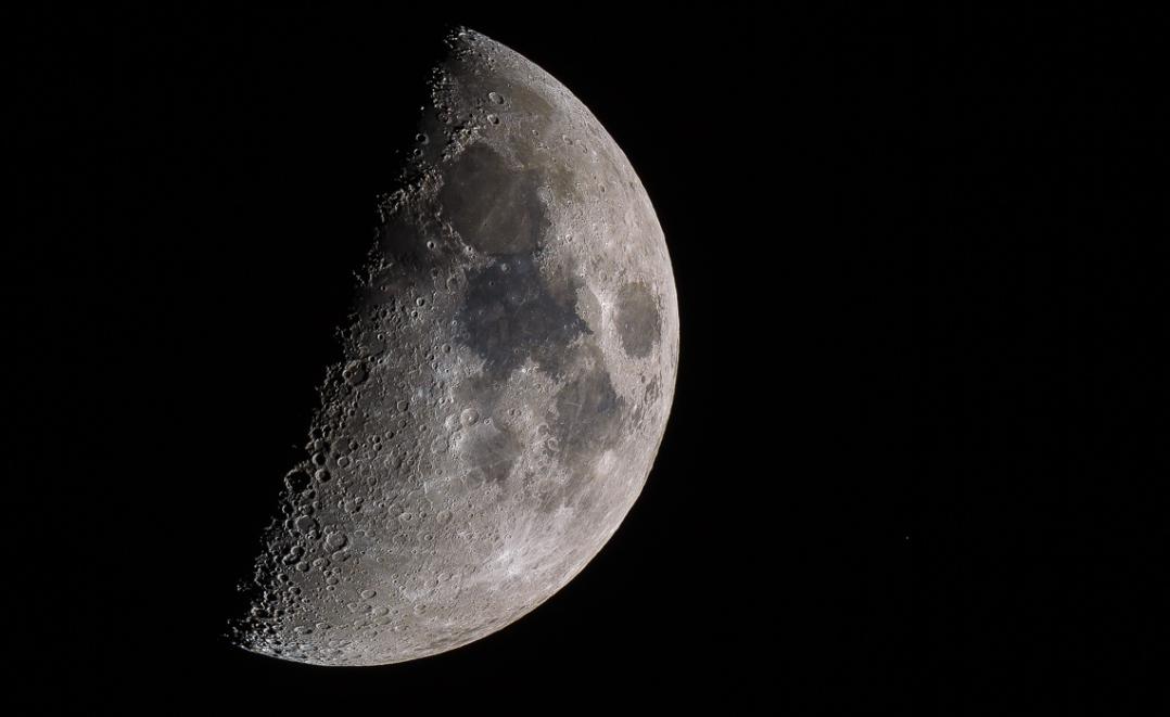 High Definition Moon